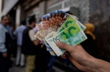 وزارة المالية تكشف عن موعد صرف رواتب موظفي السلطة