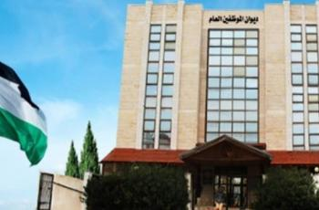 ديوان الموظفين بغزة: ننتظر صدور قرار بتثبيت أصحاب عقود  2019 و2020