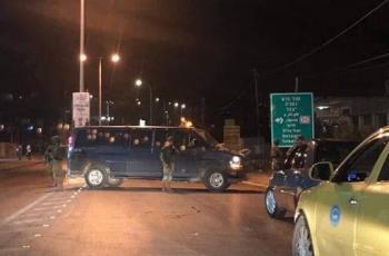 إصابة شاب بجروح بالغة عقب اعتداء مستوطنين عليه جنوب نابلس