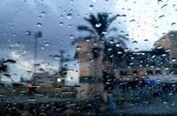 الطقس: أجواء باردة وأمطار متفرقة مساءً