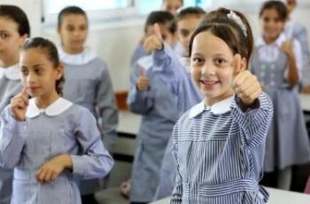 تعليم غزّة يكشف الإجراءات الخاصة بالفصل الدراسي الثاني للعام 2020/2021