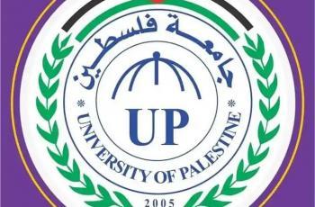 جامعة فلسطين بغزة تصدر إعلانا لطلبتها في ظل تطورات الحالة الوبائية.