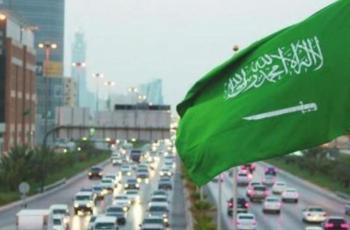 السعودية تشدد على مواقفها الراسخة تجاه القضية الفلسطينية