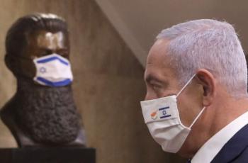 نتنياهو: لن نسمح لإيران بامتلاك سلاح نووي ولا نعول على أي اتفاق مع نظام متطرف
