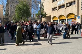 القدس: وقفة احتجاجية ضد الاستيطان في سلوان