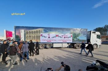 وصول شحنة اللقاحات الإماراتية إلى قطاع غزة عبر معبر رفح