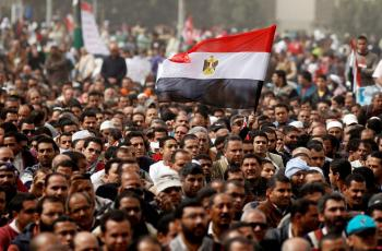 جنيه مصري سعره 300 ألف دولار يثير جدلا في مصر
