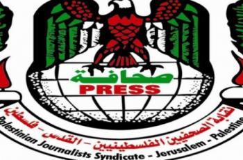 النقابة تطالب بمحاسبة مدير عام بلدية بيت ساحور
