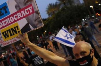 تواصل الاحتجاجات المطالبة باستقالة نتنياهو للأسبوع 34 على التوالي