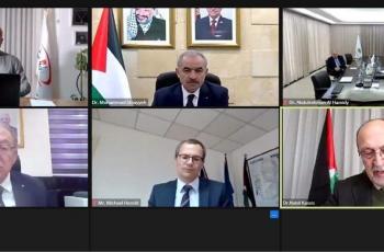 هيئة سوق رأس المال تطلق أول منصة ابتكار رقابية في فلسطين