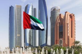 الإمارات   أنظمة تقنية لمواجهة