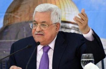 الرئيس يعزي بوفاة حسين الشرقاوي (أبو فهد)