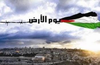 تيار الاستقلال الفلسطيني يدعو لتكريس الوحدة الوطنية وحماية المشروع الوطني الفلسطيني