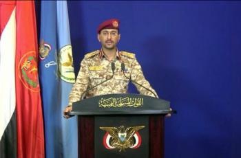 الحوثيون يعلنون استهداف قاعدة الملك خالد في خميس مشيط