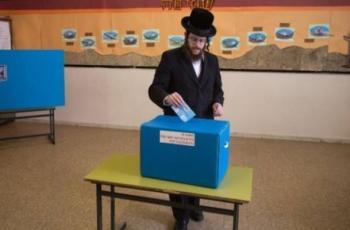 صناديق الاقتراع تفتح أبوابها لانتخابات الكنيست الإسرائيلية الـ24