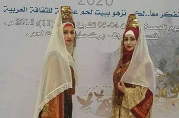 انطلاق فعاليات بيت لحم عاصمة الثقافة العربية
