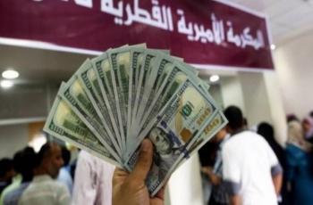 الشؤون الاجتماعية: التكلفة السنوية لصرف المنحة القطرية في غزة 120 مليون دولار
