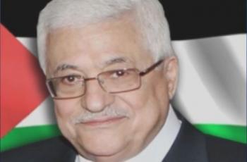 الرئيس ينعى المناضل والقائد الوطني الكبير محمود الخالدي