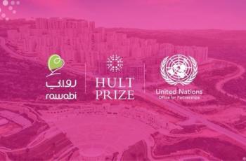 6 فرق تترشّح لنهائيات القمة الإقليمية لجائزة هالت العالمية المقامة في روابي