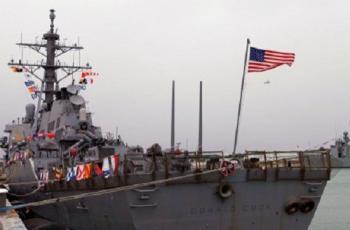 مدمرة أمريكية تغادر جزيرة كريت باتجاه البحر الأسود
