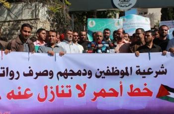 نقابة الموظفين بغزة تنشر توضيحًا حول خصومات شركة الكهرباء