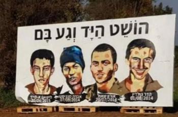 القسام تنشر تسجيلا صوتيا لأحد جنود الاحتلال الأسرى
