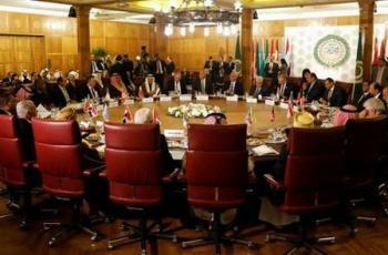 انطلاق أعمال مؤتمر نزع السلاح وعدم الانتشار النووي في منطقة الشرق الأوسط