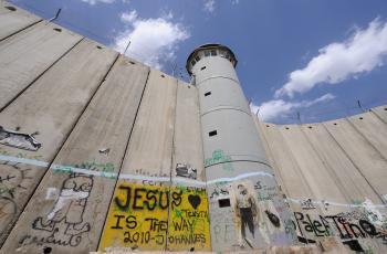 دبلوماسيان إسرائيليان سابقان: ما يحدث في فلسطين