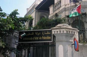 سفارة فلسطين بالقاهرة تصدر تنويهاً بشأن التحويلات الطبية من غزة
