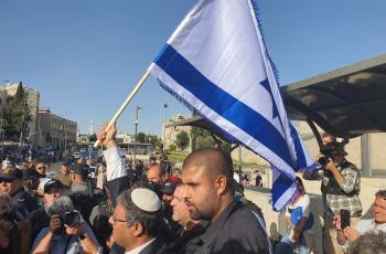 نائب اسرائيلي متطرف