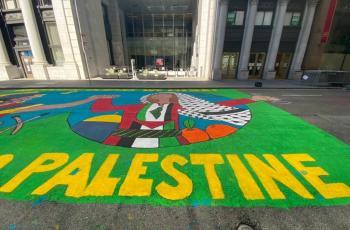 لوحة فنية تضامنية مع شعبنا أمام القنصلية الإسرائيلية في سان فرانسيسكو