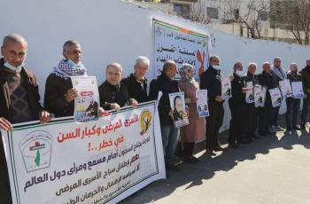 وقفة إسناد للأسير أبو عطوان وتنديدا بسياسات الاحتلال جنوب جنين