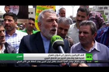 تظاهرة في طهران ضد الولايات المتحدة