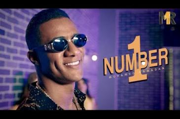 Mohamed Ramadan - NUMBER ONE (Exclusive Music Video) محمد رمضان - نمبر وان