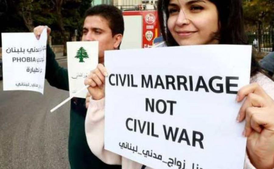 تظاهرات في لبنان تُطالب بالسماح بعقد الزواج المدني
