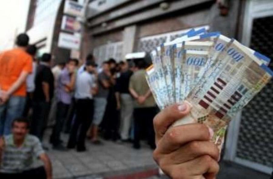 المالية بغزة: صرف رواتب برنامج التشغيل المؤقت الخاص بالداخلية اليوم