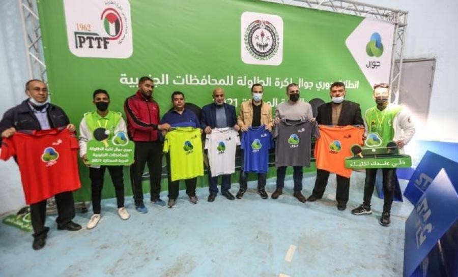 جوال تطلق الموسم 2021/2022 لدوري كرة الطاولة