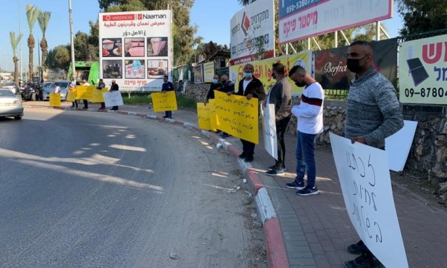 قلنسوة: وقفة احتجاجية ضد الجريمة وتواطؤ الشرطة الإسرائيلية