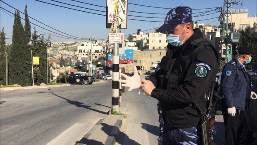 اغلاق مكتب أسر الشهداء والجرحى في بيت لحم بسبب