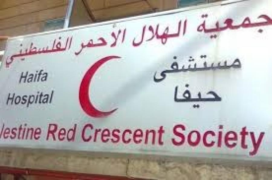 دبور يفتتح قسم العمليات في مستشفى حيفا بمخيم برج البراجنة