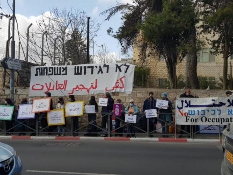 مظاهرة في الشيخ جراح بالقدس رفضًا للتهجير