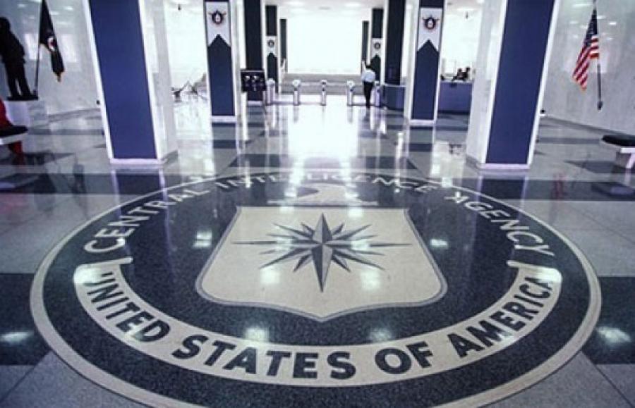 توقيف شخص حاول اقتحام مقر وكالة الاستخبارات المركزية