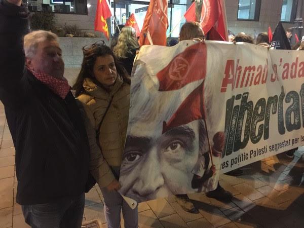 مدينة اليكانتي الأسبانية تتضامن مع قائد المقاومة أحمد سعدات