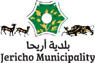 المجلس الأكاديمي الفلسطيني يكرم بلدية أريحا