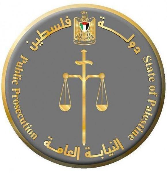 نيابة تتلقى بلاغاً بإصدار إذاعة بحث وقبض بحق الفار من العدالة رشيد أبو شباك