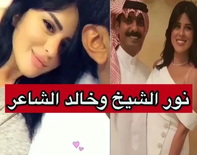 انتقادات كثيرة لطليق اسيل عمران خلال مداعبة زوجته الجديدة له،، فيديو: