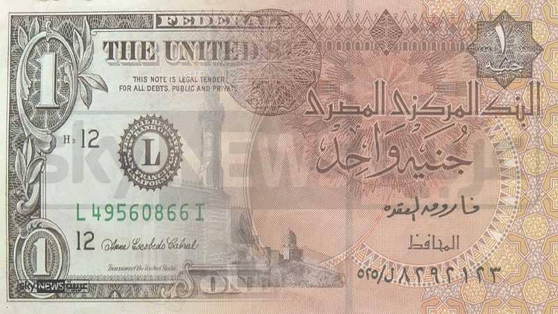 مصر.. (ضربة جديدة) للدولار بمواجهة الجنيه