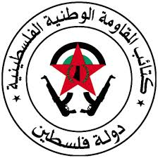 كتائب المقاومة الوطنية: عملية نابلس الجريئة تؤكد أن كافة الخيارات مفتوحة أمام المقاومة ضد الاحتلال ومستوطنيه