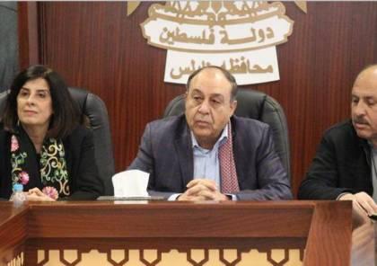 حفل تكريم لموظفات محافظة نابلس