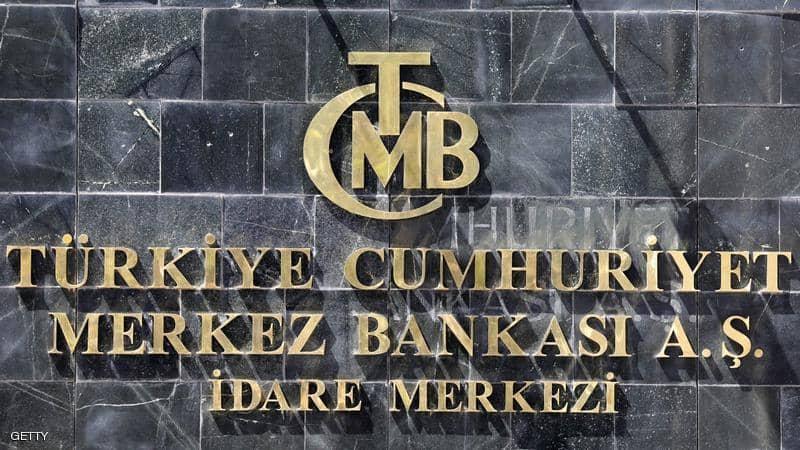 20 مليار دولار من الحسابات الرسمية (تبخرت).. والأسواق تترقب تفسير المركزي التركي